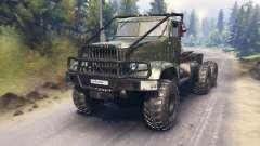 El KrAZ-214 para Spin Tires