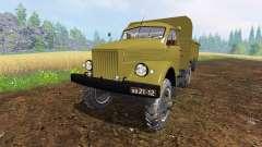 El GAZ-63