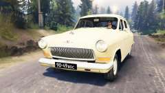 GAZ-21 v3.0 para Spin Tires