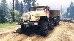 Ural-6614 v4.0 para Spin Tires
