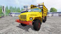Ural-5557