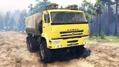 KamAZ-65222 para Spin Tires