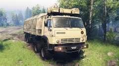 KamAZ-63501-996 Mustang v4.0 para Spin Tires