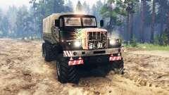KrAZ-255 de la URSS v2.0 para Spin Tires