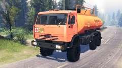 KamAZ 65111