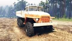 Ural-377 para Spin Tires