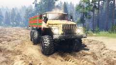 Ural 4320 Siberia para Spin Tires