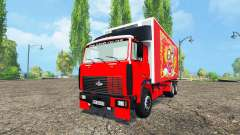 MAZ-551608