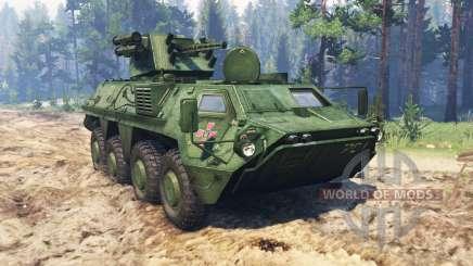 BTR 4E para Spin Tires