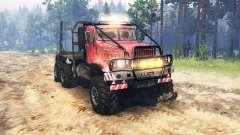 KrAZ 255 de la URSS