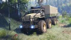 Ural 6614 v6.0