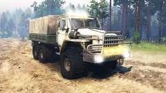 Ural 4320-10 URSS