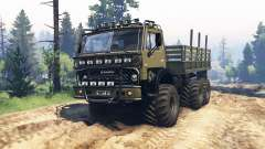 KamAZ 4310 Phantom v1.1