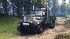 KrAZ 255 B1 Cocodrilo v3.0