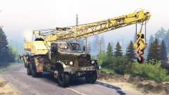 KrAZ 257 KS 4561 v2.1