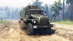 Ural 4320 Pantano