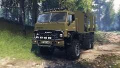 KamAZ 4310 Phantom v1.2