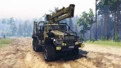Ural 4320-10 Fantasma
