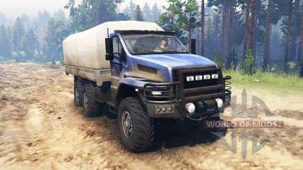 Ural 4320-6951-74 Próximo 2015 para Spin Tires