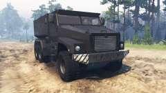 Ural 63095 Tifón