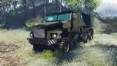 Ural 63095 Tifón U