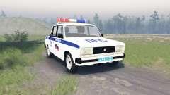 Lada VAZ 2105 DPS