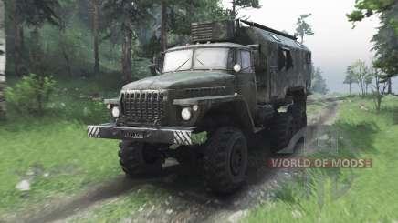Ural 4320 v1.2 para Spin Tires