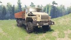 Ural 4320-1920-40