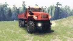 Ural 4320-41