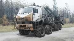 Gmc Topkick C4500 Pickup 6x6 Para Mudrunner