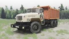 Ural 55571 para Spin Tires