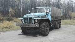 Ural 375Д 1964