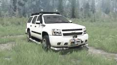 Chevrolet Tahoe (GMT900) 2007