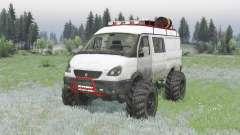 GAS-2705