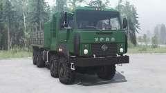 Ural 532301