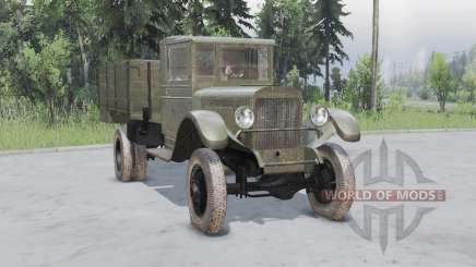 Dijo que 32 de 1941 para Spin Tires