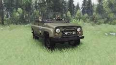 UAZ 469 S. T. A. L. K. E. R.