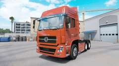 Dongfeng DFL 4251
