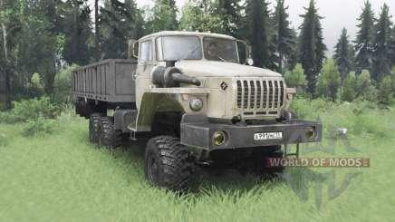 Ural 4320-1912-40 gris-amarillo para Spin Tires
