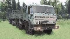 KamAZ 5350, azul, gris para Spin Tires