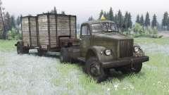 GAS 63П 1958 para Spin Tires