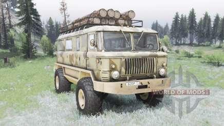 GAZ-66 Beaver para Spin Tires
