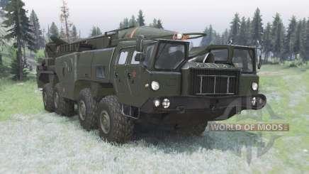 MAZ-5247Г 9К72 Elbrus para Spin Tires