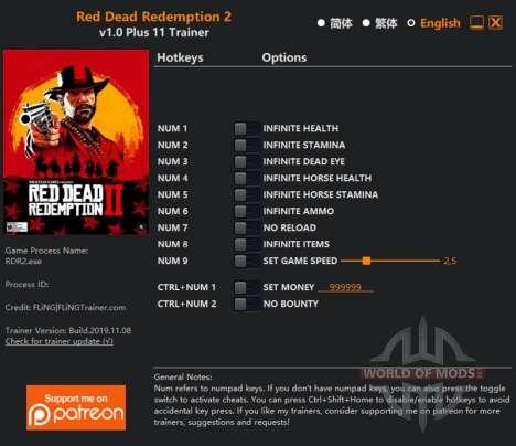 Red Dead Redemption 2 Entrenador
