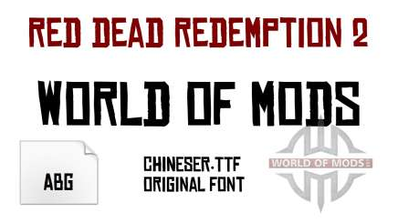 Red Dead Redemption 2 fuente Chinese Rocks