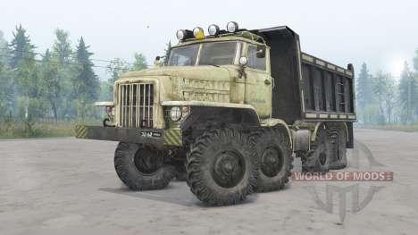 NOSOTROS-058С-862 para Spin Tires