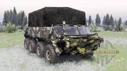 GAZ-59037 v1.2 para Spin Tires