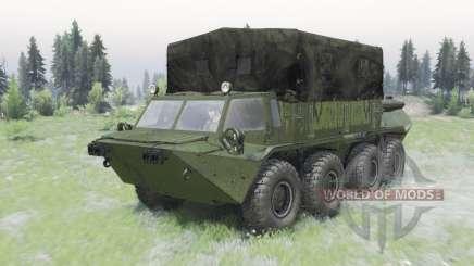 GAZ-59037 oscuro grisáceo-verde en color para Spin Tires