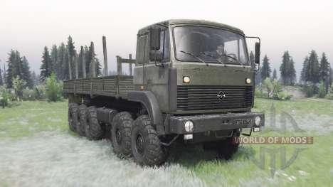 Ural-692341 para Spin Tires