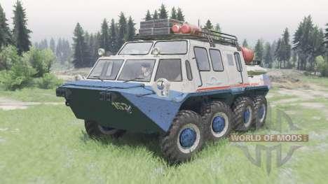 GAZ-59037 para Spin Tires